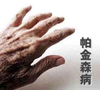 手抖有哪么症状?如何摆脱手抖?